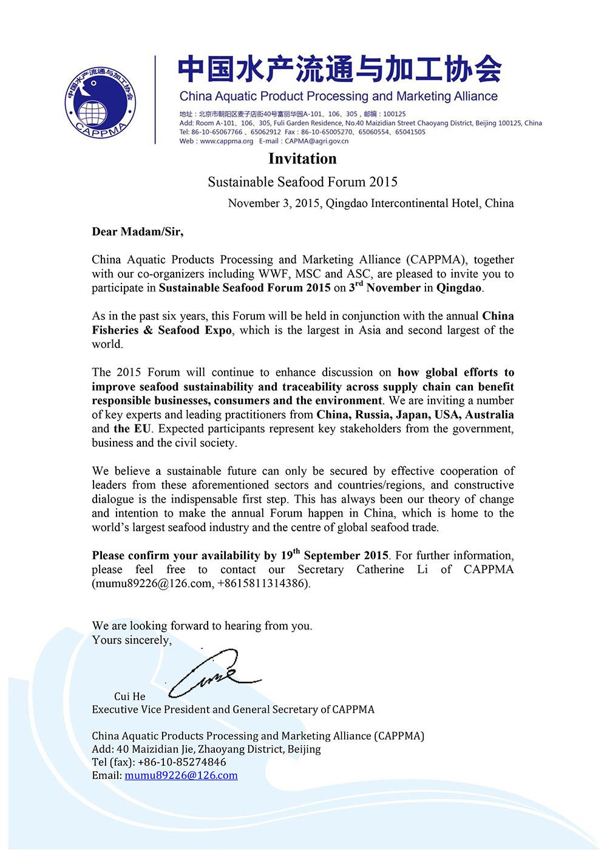 Sustainable Seafood Forum 2015 Invitation Letter Asia